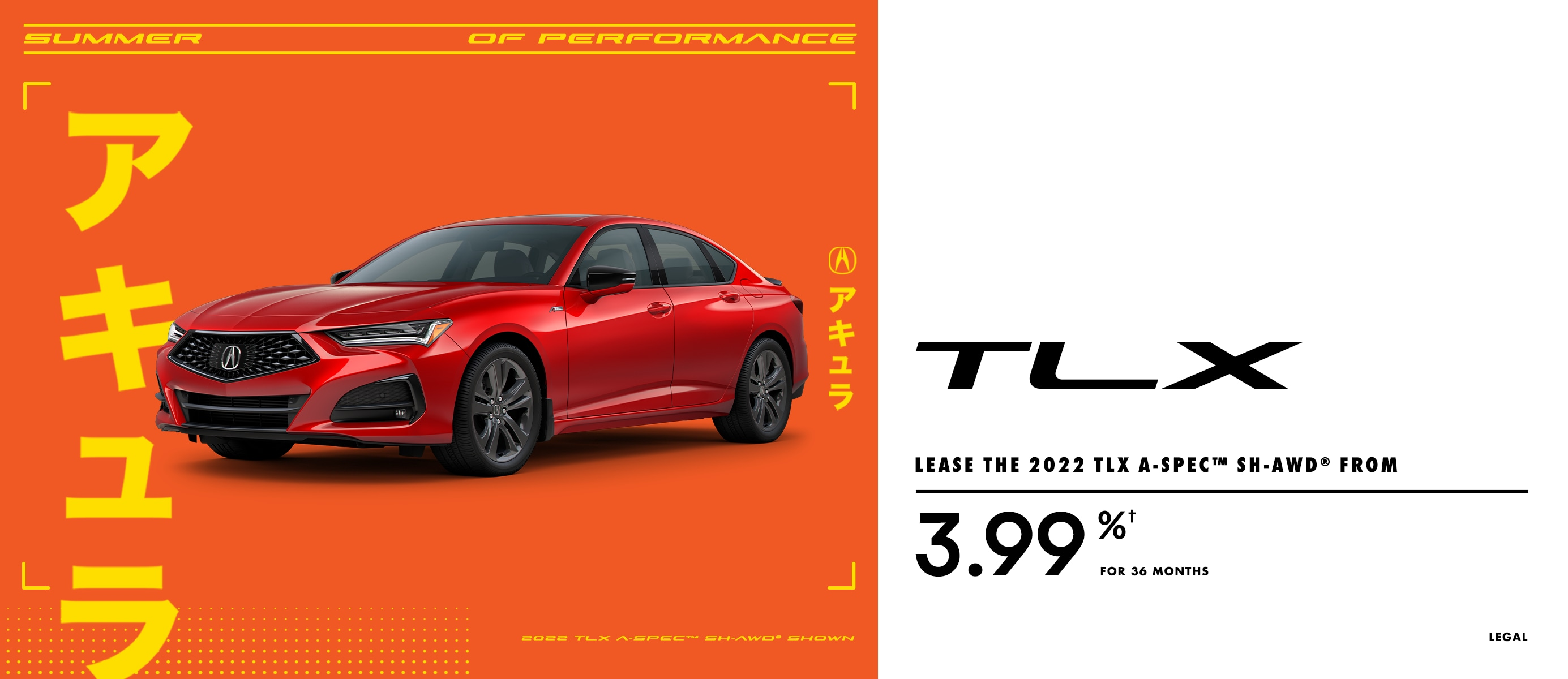 New Car Deals Barrie, Ontario, Used Car Deals Barrie, Ontario, Acura Of Barrie
